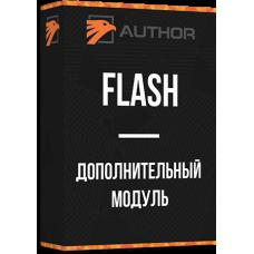 Модуль Igla FLASH управления световыми сигналами при экстренном торможени