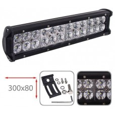 LED фара Vitol LML-C2072F FLOOD