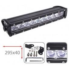 LED фара Vitol LML-G2050-4D COMBO