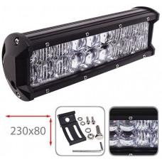 LED фара Vitol LML-C2054 F-5D COMBO