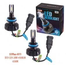 Cветодиодные лампы для авто Pulso S1 PLUS H11 20W 4500Lm 6500K