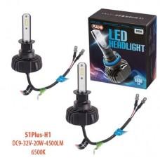 Cветодиодные лампы для авто Pulso S1 PLUS H1 20W 4500Lm 6500K