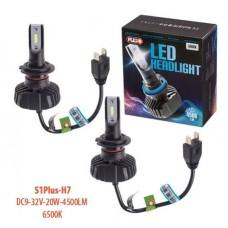 Cветодиодные лампы для авто Pulso S1 PLUS H7 20W 4500Lm 6500K