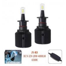 Cветодиодные лампы для авто Pulso J1 H3 20W 4000Lm 6500K