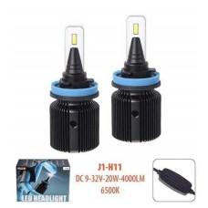 Cветодиодные лампы для авто Pulso J1 H11 20w 4000Lm 6500K