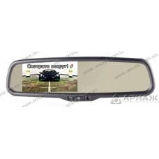 Зеркало заднего вида Gazer MM702 для Honda