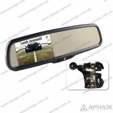 Зеркало с монитором Gazer MM709 VW. Skoda