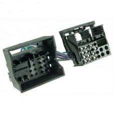 Адаптер для штатной магнитолы ACV 321328-24 Quadlock new - Quadlock old