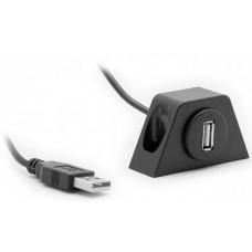 USB удлинитель Carav 17-001
